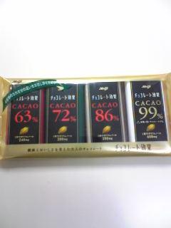 チョコレート効果詰め合わせ