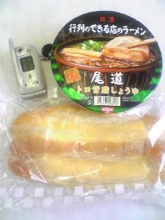 尾道ラーメンとパン