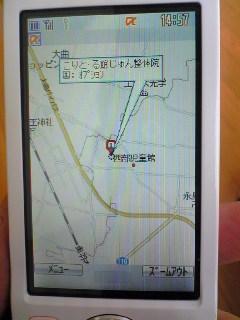 グーグルマップ携帯版
