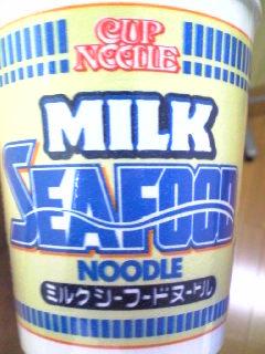 ミルクシーフード