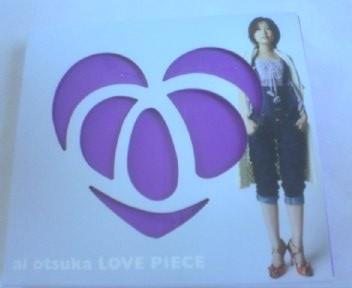 大塚愛 love piece