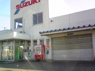 スズキ大曲店、休み