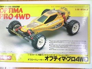 オプティマ・プロ4WD