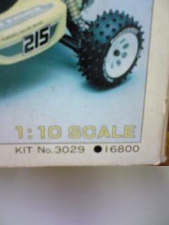 オプティマ・プロ4WDのサイズと値段