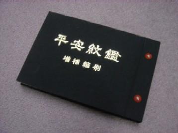 20050125161940.jpg
