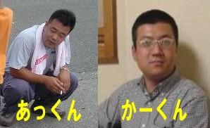 20050409182038.jpg
