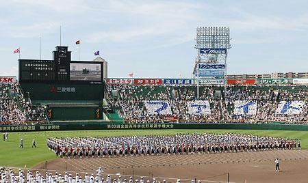 20070808-00000010-jijp-spo-view-000.jpg