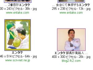ENTAKE0124.jpg