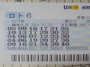 bingo010.jpg
