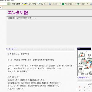 entake001.jpg