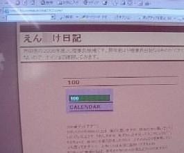 entake1.jpg