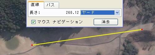 konan017.jpg
