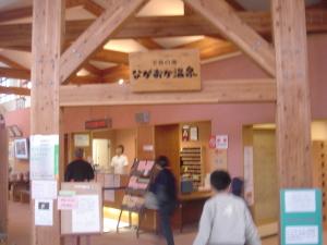 nagaoka0201.jpg