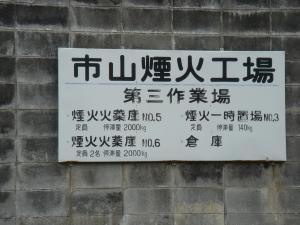 tokushima05.jpg
