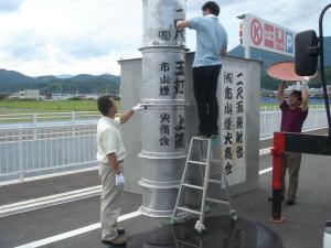 tokushima18.jpg