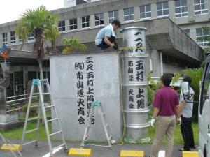 tokushima20.jpg