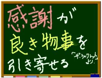 https://blog-imgs-27-origin.fc2.com/k/o/s/kosstyle/rakugaki_meigen.jpg