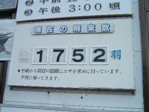 bu-585