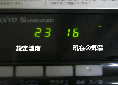 P1110085.jpg