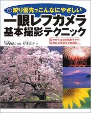 20050201183740.jpg