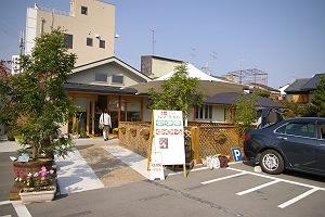 IMGP2138_m.jpg