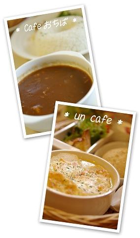cafe_m.jpg