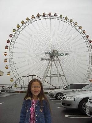 2008年11月12日0028