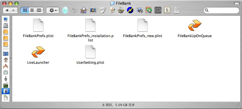 filebank_1.jpg
