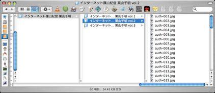 kuriyama_folder1a.jpg