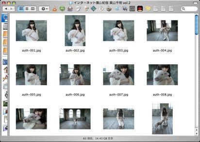 kuriyama_folder2.jpg
