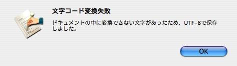 mi_error.jpg