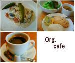 org.cafe2.jpg