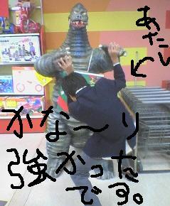 RK vs ゴジラ @実写版