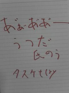 20060118050544.jpg