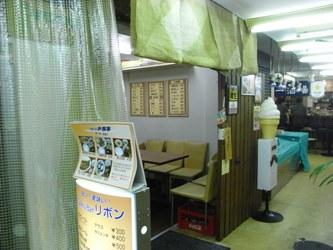 daiichi3.jpg