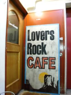 lovers4.jpg