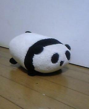 panda-dabesa.jpg