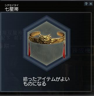 091909_213630_0000.jpg