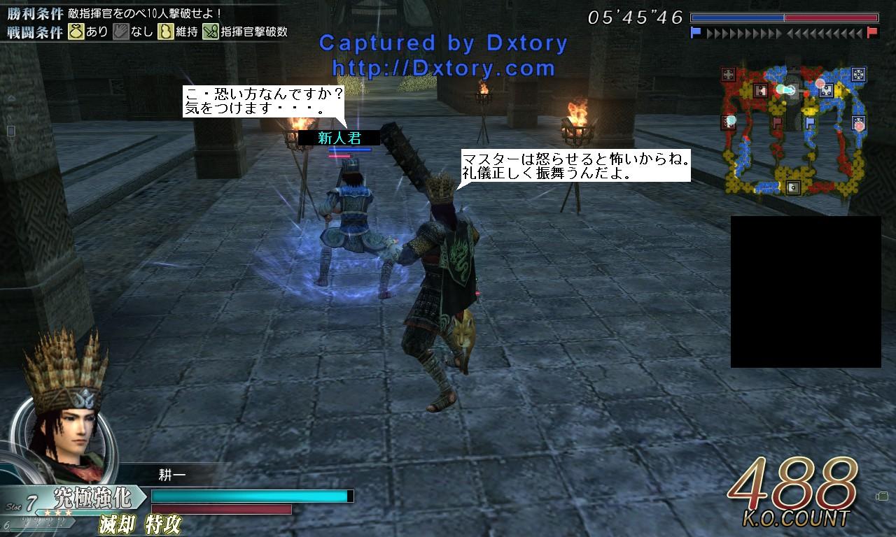 100509_235959_0001.jpg
