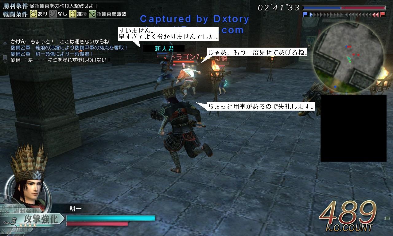 100509_235959_0018.jpg