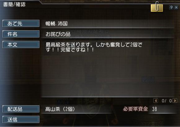 112809_235959_0009.jpg