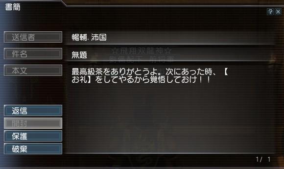 112809_235959_0010.jpg