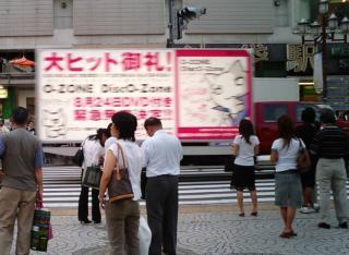 マイヤヒ~♪トラック