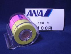 CIMG6008.jpg