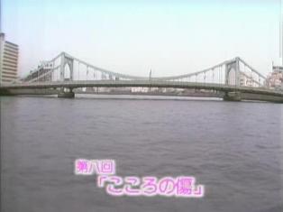 男女7人夏物語08-0