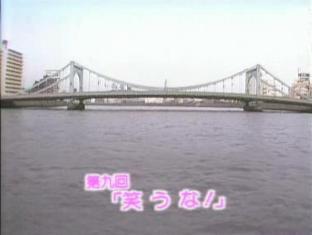 男女7人夏物語09-0
