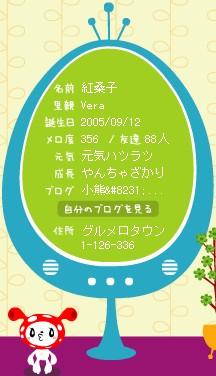 20051104062138.jpg