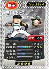 マイケルSP2
