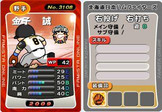 09F金子48C
