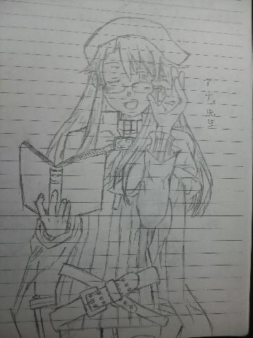 \(^○^)/